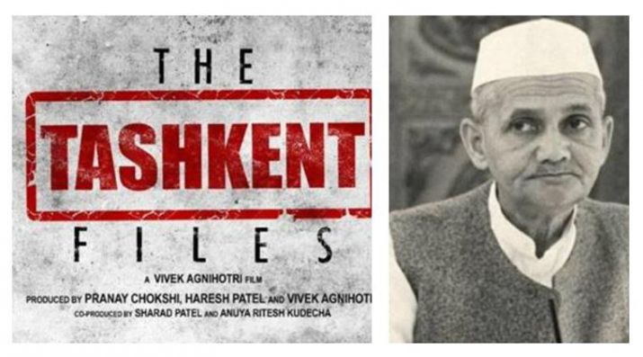 Tashkent Files: Our Right to Truth