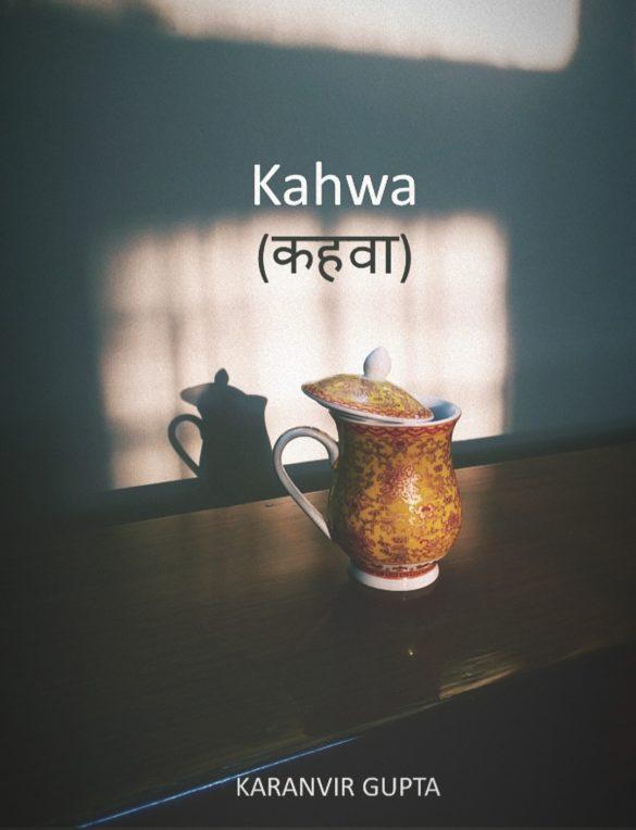 Kahwa - the tea of Kashmir